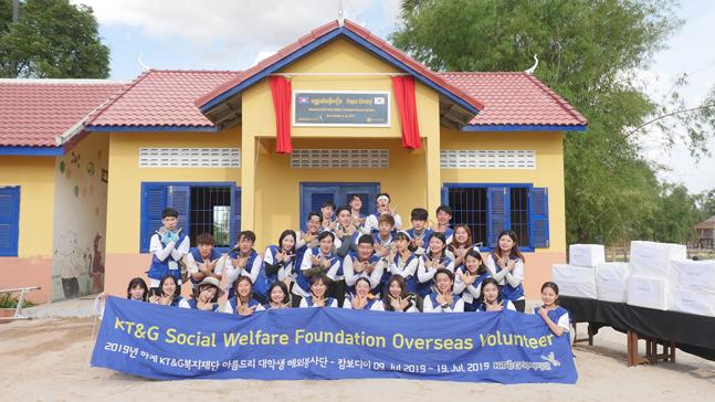 캄보디아 도서관 건립을 기념해 봉사단이 기념촬영을 하고 있다.ⓒKT&G