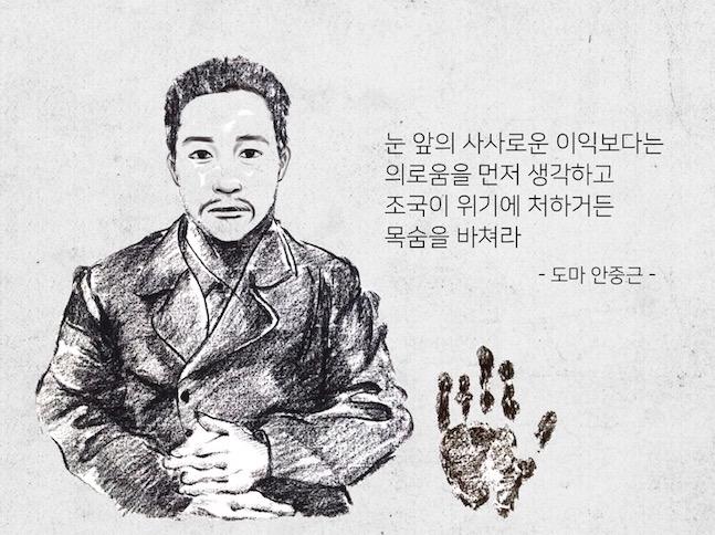 우리카드가 오는 15일 '74주년 광복절'을 맞아 애국지사들의 숭고한 뜻을 기리기 위한 SNS 이벤트를 진행 중이라고 13일 밝혔다.ⓒ우리카드