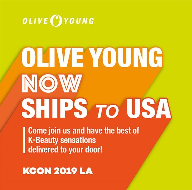 헬스앤뷰티 스토어 올리브영은 오는 15일부터 18일까지 LA컨벤션센터와 스테이플스 센터에서 진행되는