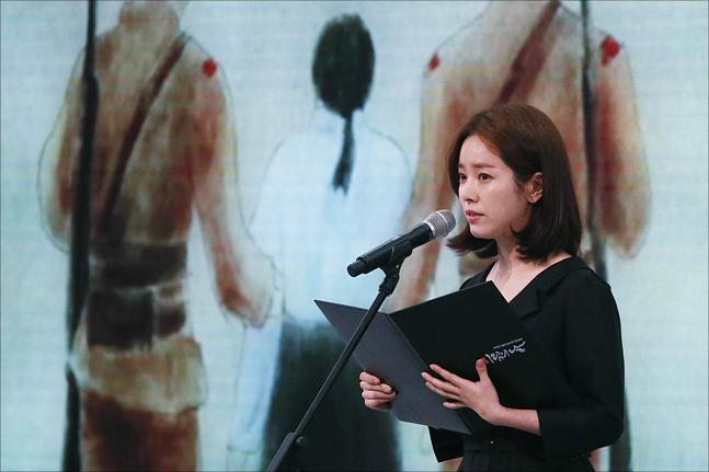 배우 한지민이 위안부 피해자 기림일을 맞아 편지를 낭독했다. ⓒ 데일리안 홍금표 기자
