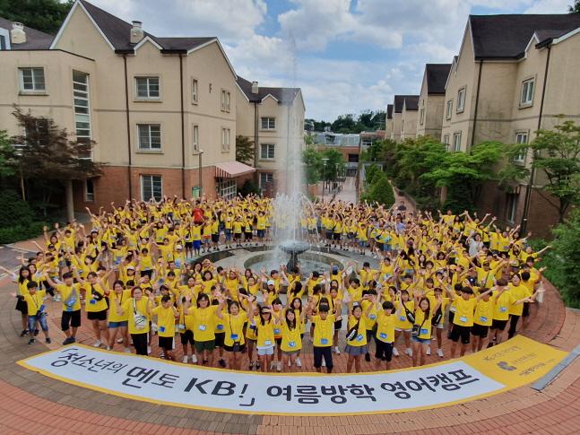 KB국민은행이 14일부터 4박 5일 간 서울영어마을 수유캠프에서 서울 수도권지역 청소년 400여명을 대상으로 영어학습지원 캠프를 진행한다.ⓒKB국민은행