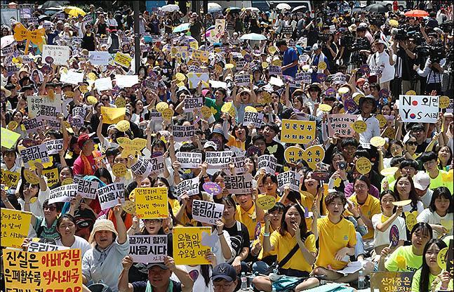 세계 일본군 위안부 기림일이자 74주년 광복절을 하루 앞둔 14일 오후 서울 종로구 옛 주한일본대사관 앞에서 열린 제1400차 수요 집회 및 제7차 세계 일본군위안부 기림일 세계 연대집회에 참석자들이 피켓을 들고 있다. ⓒ데일리안 류영주 기자