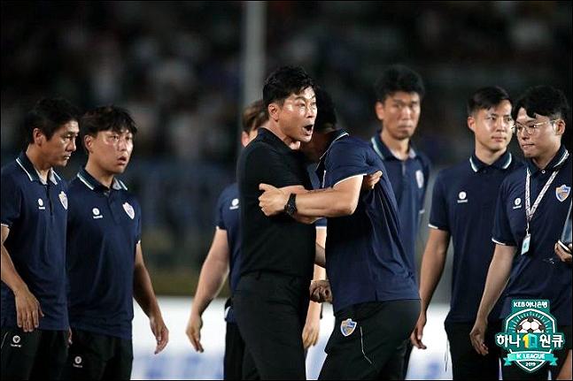 울산 김도훈 감독. ⓒ 프로축구연맹