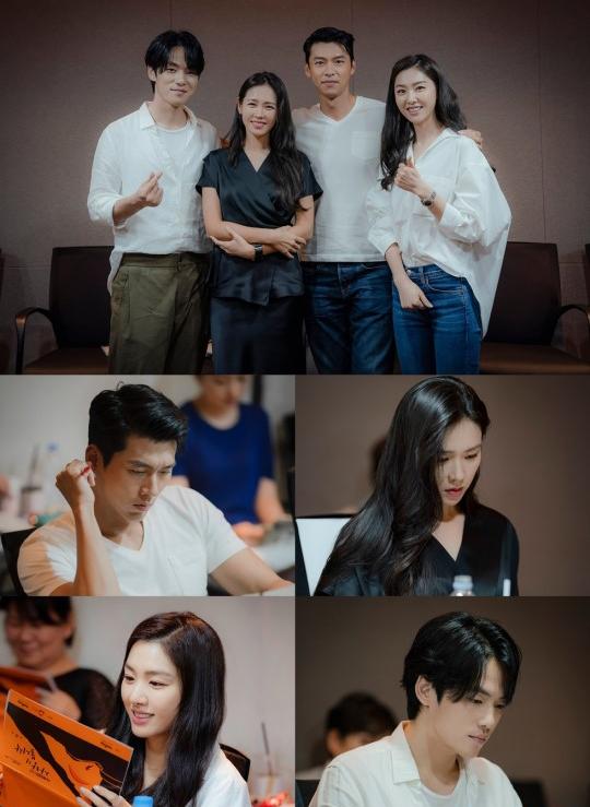 두 차례 열애설에 휩싸였던 배우 현빈 손예진이 tvN 새 주말드라마