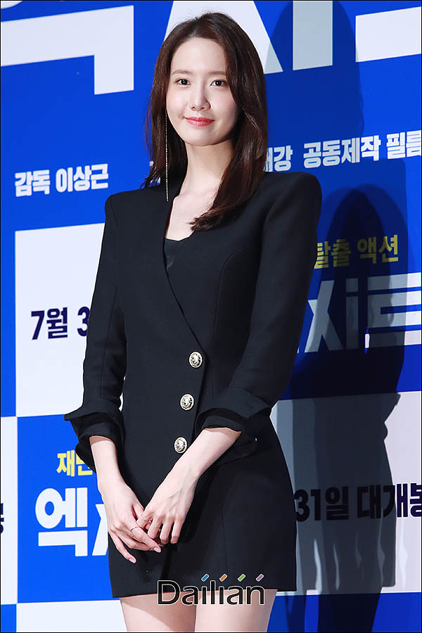 그룹 소녀시대 출신 연기자 임윤아가 영화