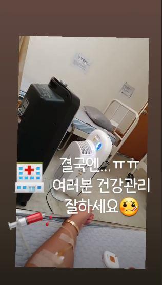 홍선영이 링거 인증샷을 공개했다. ⓒ 홍선영 SNS