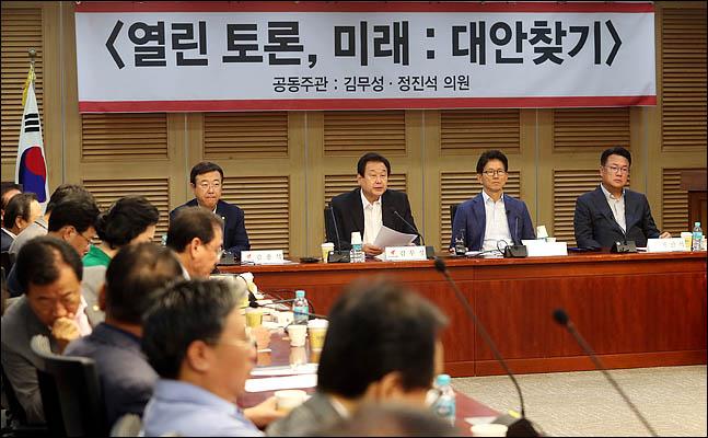 20일 오전 국회 의원회관에서 자유한국당 김무성, 정진석 의원이 공동주관으로 개최한 '열린토론, 미래: 대안찾기' 토론회가 진행되고 있다. ⓒ데일리안 박항구 기자