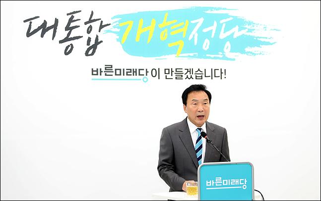 손학규 바른미래당 대표가 20일 국회에서'손학규 선언'을 발표하고 있다. ⓒ데일리안 박항구 기자