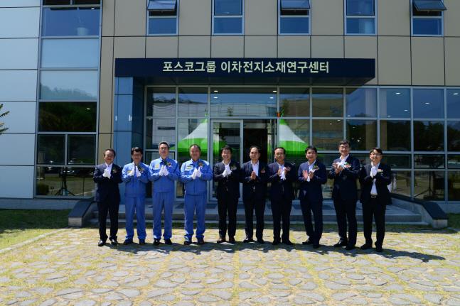 포스코그룹은 6월 25일 RIST 포항본원 실험동에서