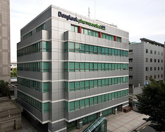 동국생명과학은 20일 세계적인 생명과학회사 바이엘 코리아와 경기도 안성 공장을 매입하기로 합의했다. ⓒ동국제약