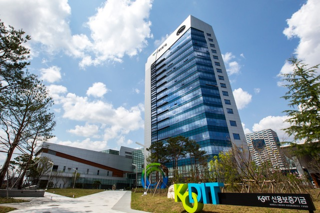 신용보증기금은 보건복지부, 한국사회복지협의회와 서울 마포구 한국사회복지협의회 본사에서 '지역사회공헌 인정제 활성화를 위한 업무협약'을 체결한다고 21일 밝혔다. ⓒ신용보증기금