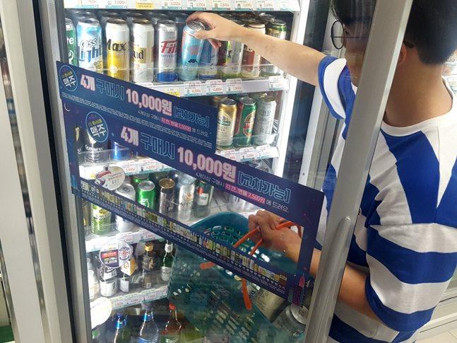 GS25에서 고객이 맥주를 구매하고 있다.ⓒGS리테일