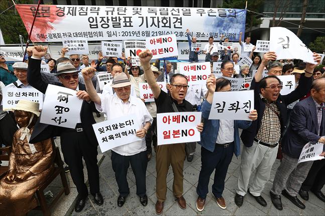 21일 서울 종로구 옛 일본대사관 앞에서 열린 일본 경제침략 규탄 및 독립선열 후손들의 입장발표 기자회견에서 기자회견 참가자들이 구호를 외치고 있다. ⓒ데일리안 홍금표 기자