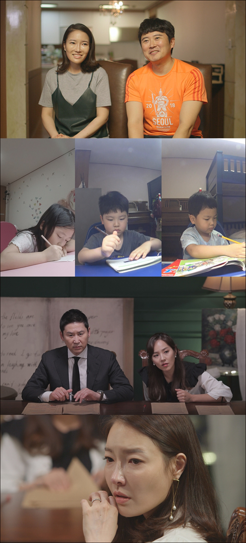 MBC 파일럿 예능
