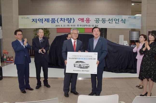 르노삼성자동차 심영택 지역본부장(왼쪽)이 허용도 부산상공회의소장에게 SM3 Z.E.를 인도하고 있다.ⓒ르노삼성