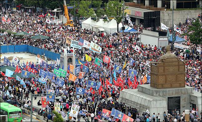 자유한국당이 주최한