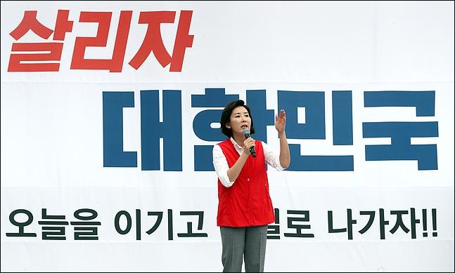 나경원 자유한국당 원내대표가 24일 오후 서울 광화문광장에서 열린
