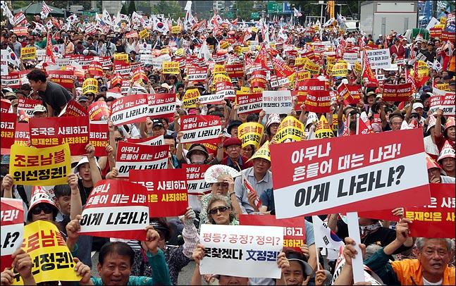 서울 광화문광장에 운집한 주최측 추산 10만 명의 시민과 자유한국당원들이 24일 오후