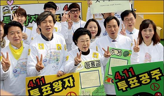 작가 공지영 씨가 지난 2012년 4월 서울 연세대학교 앞에서 당시 서울대 법학전문대학원 교수였던 조국 법무장관 후보자와 함께 각각