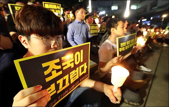 서울대학교 재학생과 동문들이 지난 23일 오후 서울대학교 관악캠퍼스에서 열린