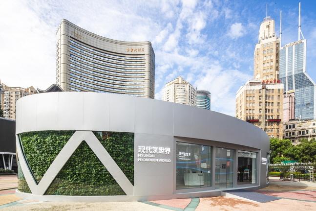 중국 상하이 쓰지(世紀)광장에 개관한 중국 최초 수소 비전관