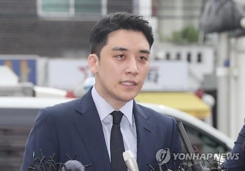 빅뱅 출신 승리가 65일 만에 또 다시 포토라인에 섰다. ⓒ 연합뉴스