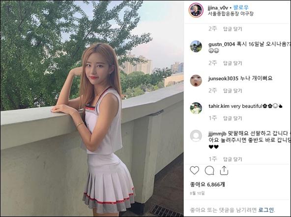 김한나 치어리더 근황. 김한나 인스타그램