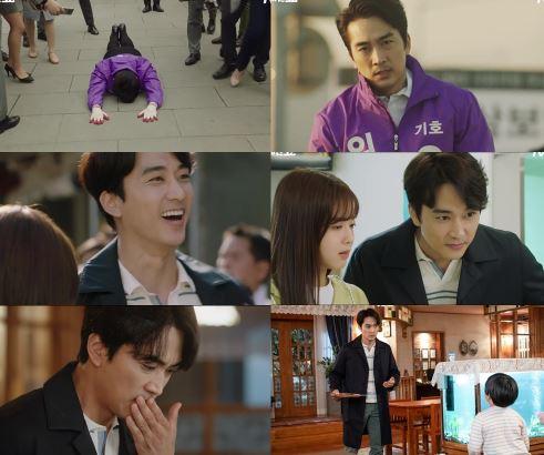 tvN '위대한 쇼' 송승헌이 물오른 코믹 하드캐리로 안방극장에 빅웃음을 선사했다. 조각 같은 외모를 버리고 선보인 코믹 열연이 시청자들을 단숨에 빠져들게 했다.ⓒ tvN
