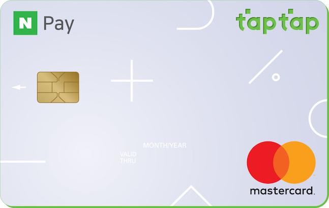 삼성카드는 온라인 간편결제 서비스 네이버페이 이용고객들에게 유용한 혜택을 제공하는