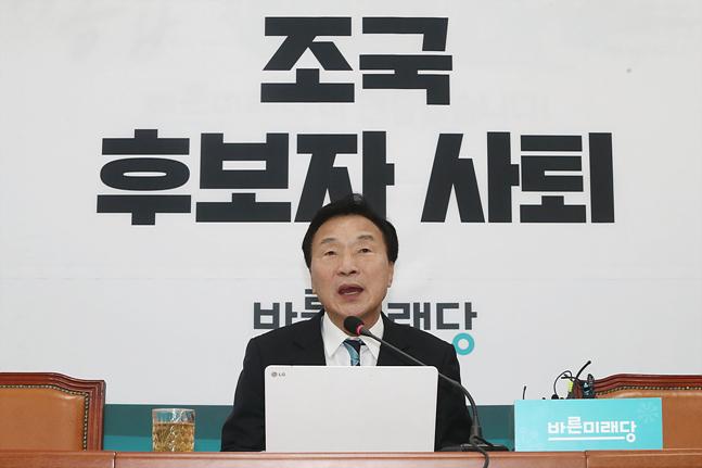 손학규 바른미래당 대표가 10일 서울 여의도 국회에서 조국 법무부 장관 임명과 관련해 성명서를 발표하고 있다. ⓒ데일리안 홍금표 기자