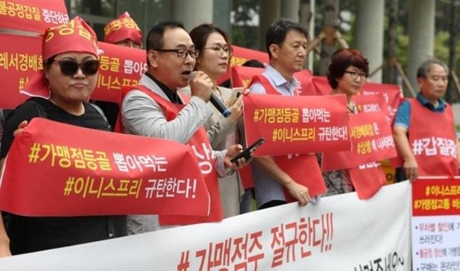 9일 서울 용산구 아모레퍼시픽 본사 앞에서 열린 이니스프리 가맹점주 상생 촉구 기자회견에서 참석자가 발언하고 있다. ⓒ연합뉴스