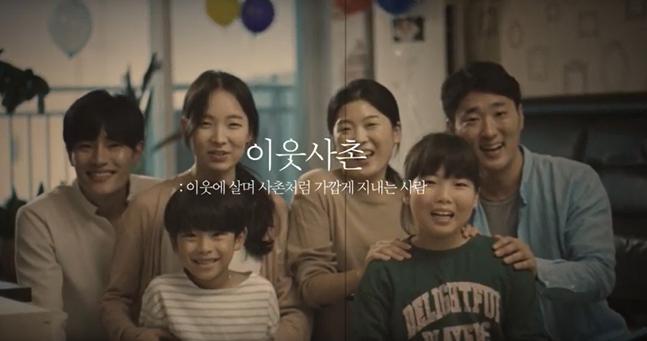 삼성물산이 제작해 소셜미디어에 배포한 사회문제 인식개선 캠페인 영상 모습. ⓒ삼성물산 유튜브 채널 영상 캡쳐