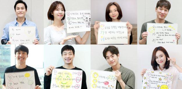 UL엔터테인먼트 소속 배우들이 추석을 맞아 따뜻한 명절 인사를 전했다.ⓒ UL엔터테인먼트