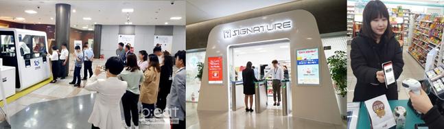 (왼쪽부터) 달콤커피 로봇카페 '비트', 세븐일레븐 '세븐일레븐 시그니처', GS리테일 'GS25 모바일 식권 서비스'ⓒ각사 취합
