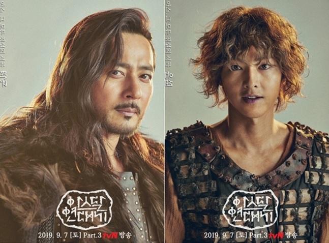 제작비 540억원이 투입된 드라마 '아스달 연대기'가 새로운 시즌을 개시한 가운데 주식시장 일각에서는 긴장감이 흐르고 있다.ⓒtvN
