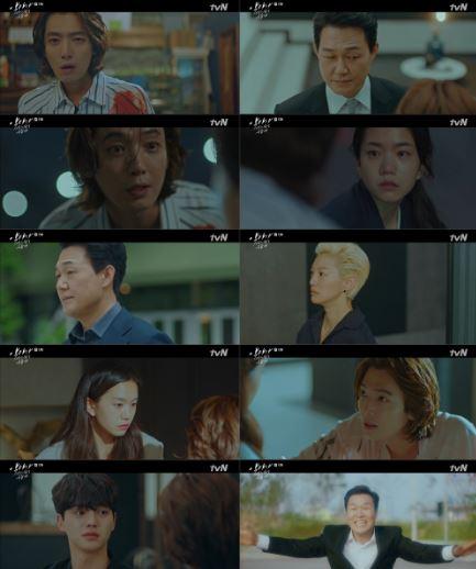 '악마가 너의 이름을 부를 때' 이설이 악마 박성웅과 영혼 계약을 체결했다.ⓒ tvN