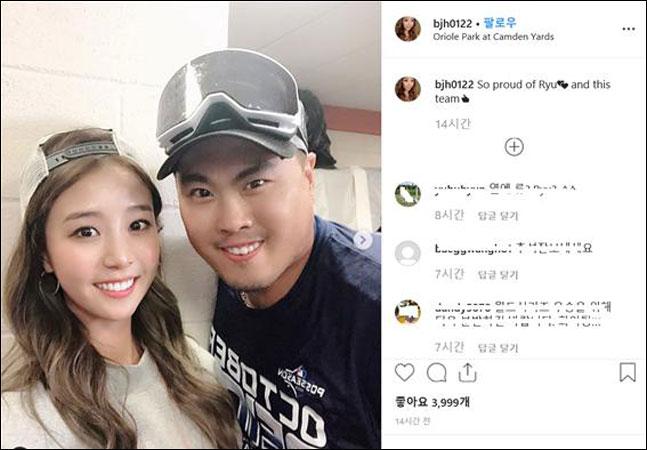 류현진-배지현 부부 셀카. 배지현 인스타그램 캡처.
