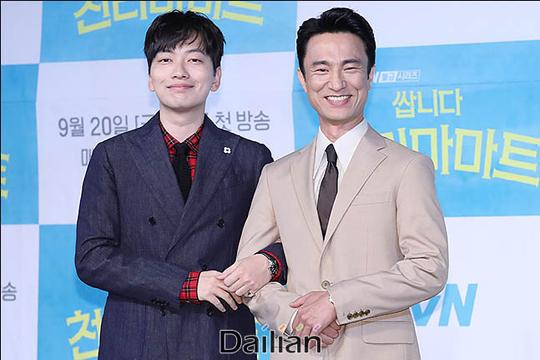 16일 오전 서울 마포구 서울가든호텔에서 열린 tvN 드라마