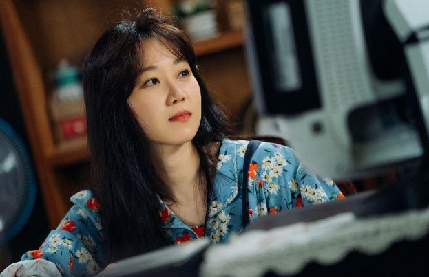 넷플릭스(Netflix)가 공효진, 강하늘 주연의 KBS 2TV 새 수목드라마