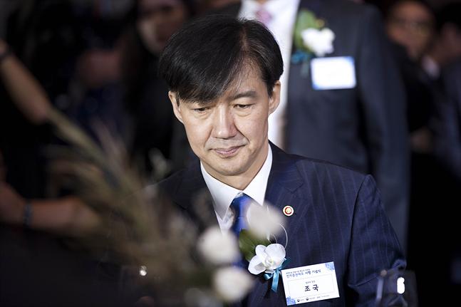 조국 법무부 장관이 16일 오전 서울 여의도 콘래드호텔에서 열린 전자증권제도 시행 기념식에 참석하고 있다. ⓒ데일리안 홍금표 기자