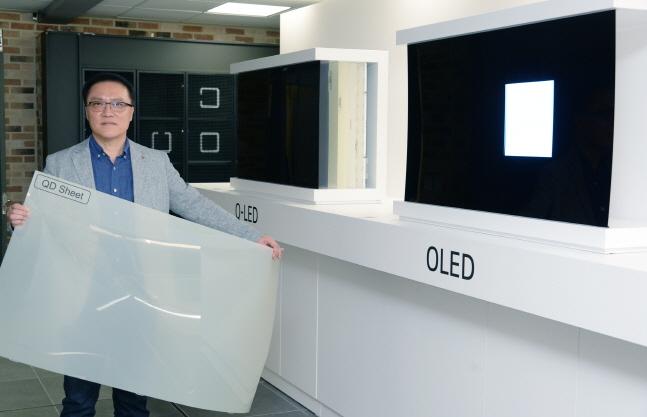 남호준 LG전자 홈엔터테인먼트(HE)연구소장(전무)이 17일서울 여의도 트윈타워에서 개최된