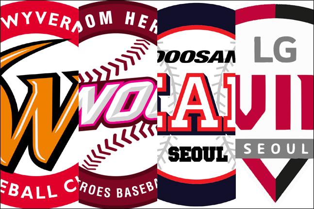 2019 KBO리그 포스트시즌은 사상 첫 수도권 연고 4팀이 참가한다.