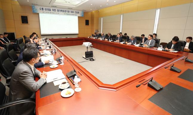 한국수력원자력은 18일 대전 컨벤션센터에서 소통과 상생을 위한 원자력 유관기관 대표 간담회를 개최했다.ⓒ한국수력원자력