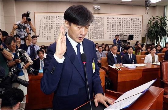 조국 법무부 장관이 지난 6일 국회 법사위에서 열린 인사청문회에서 후보자 선서를 하고 있다. ⓒ데일리안