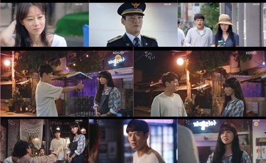 배우 공효진, 강하늘 주연의 KBS 2TV 새 수목드라마
