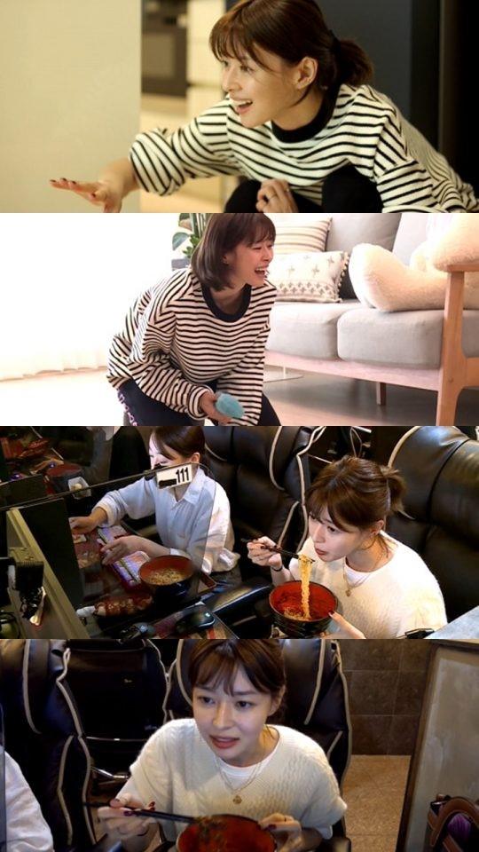 배우 권나라가 MBC