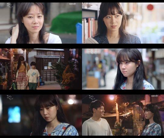 KBS2 새 수목드라마