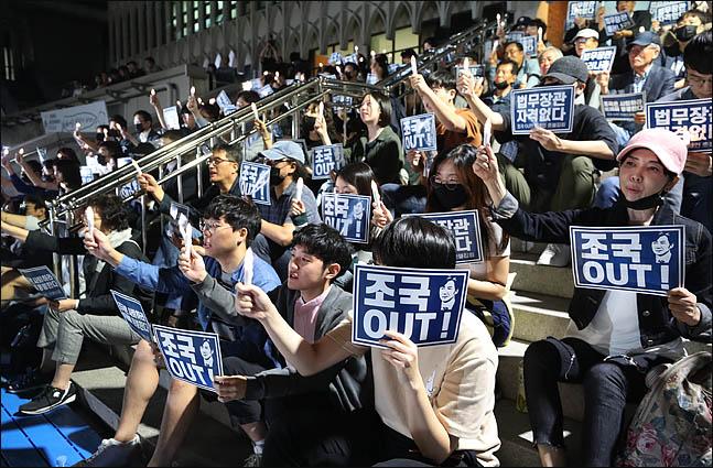 연세대학교 재학생들과 졸업생들이 19일 오후 연세대학교 신촌캠퍼스에서 열린