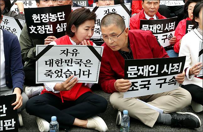 황교안 자유한국당 대표와 나경원 원내대표가  21일 오후 서울 광화문 광장에서 열린