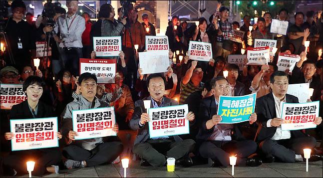 손학규 바른미래당 대표를 비롯한 의원들과 당원들이 21일 오후 광화문 광장에서 열린